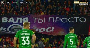 Соперник «Рубина» оштрафован на 50 тысяч рублей за баннер с Терешковой