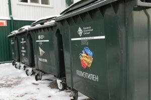 Контейнерами и транспортом по сбору биоотходов обеспечат все районы РТ в 2021 году