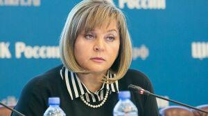 Элла Памфилова: Голосование по Конституции могут перенести ради здоровья граждан