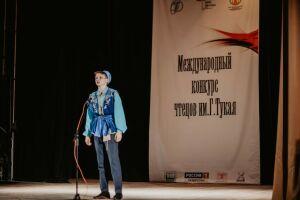 Финал X Международного конкурса чтецов имени Тукая в Казани переносится на май