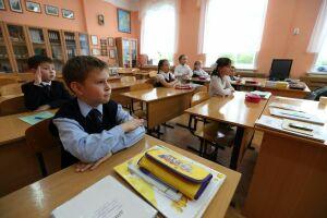 Каникулы в российских школах продлятся до 12 апреля