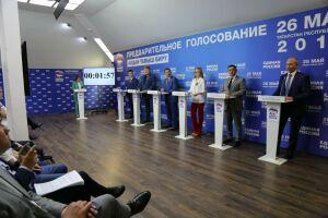 В Татарстане стартовал прием документов на участие в праймериз «Единой России»