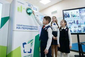 За месяц установленные в Казани фандоматы собрали уже 80 кг алюминия