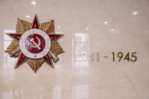Госкомитет РТ по архивному делу издаст книгу о вкладе Татарстана в Великую Победу