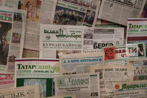 На доставку газет и журналов в библиотеки Татарстана выделят почти 5,4 млн рублей