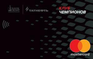 «Татнефть» и Банк ЗЕНИТ расширили географию программы «Клуб чемпионов»