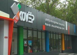 В Нижнекамске приостановили работу молодежно-подростковые клубы и центр «Эйдос»