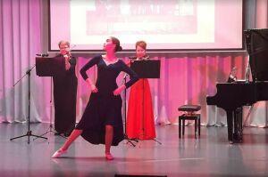 В Менделеевске состоялся юбилейный концерт ансамбля «Скрипунелла»