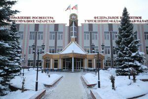 Росреестр Татарстана изменил график приема граждан в Казани