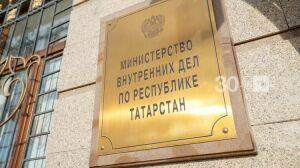МВД РТ рассказало о штрафах за нарушение режима изоляции неинфицированными гражданами