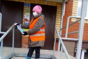 В Менделеевске проводят дезинфекцию дворов и общественных пространств