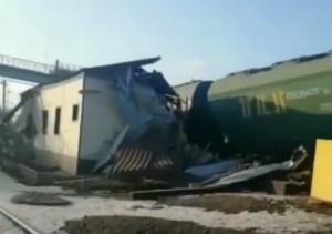 Появилось видео с места аварии на ж/д станции «Юдино» в Казани