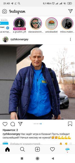 Сергей Рыжиков о матче с «Рубином»: Пусть победит сильнейший, ничья никому не нужна
