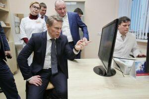 Министр здравоохранения России высоко оценил цифровизацию ФАПов в Татарстане