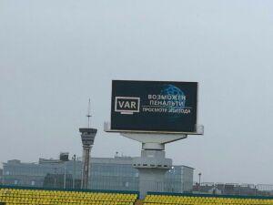 Во время матча «Рубин» — «Крылья Советов» судья трижды использовал VAR