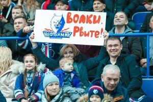 КХЛ поблагодарила «Нефтехимик» за сезон