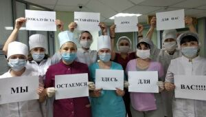 В Черемшанской больнице прием ведут только дежурные врачи
