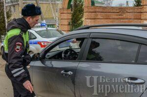 В Черемшанском районе РТ сотрудники полиции проводят рейды