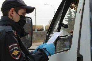 В Кукморе составили почти 30 протоколов по фактам нарушения режима самоизоляции