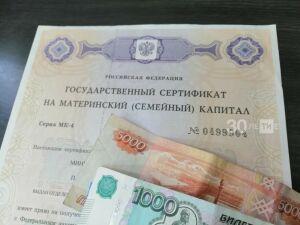 С 15 апреля жители Татарстана смогут получать маткапитал без заявлений