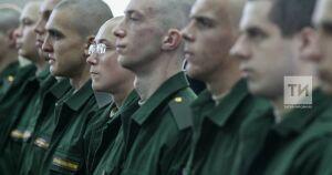 По цифровому пропуску в Татарстане теперь можно сходить в военкомат