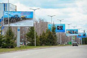 В Нижнекамске появились баннеры с благодарностью людям за помощь в борьбе с Covid-19