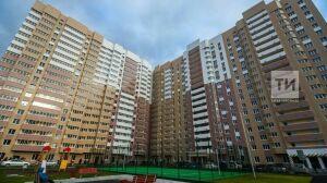 С начала года число дольщиков в Татарстане выросло на 97%