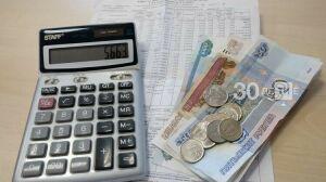 Собираемость платежей за ЖКУ в Татарстане достигла 95,2%