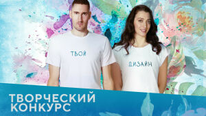 Волейболисты казанских «Зенита» и «Динамо» примерят форму, созданную болельщиками