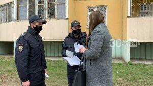 Более 330 тыс. казанцев проверили на законность перемещения во время самоизоляции