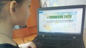 Более 500 заинских учеников приняли участие в классных часах онлайн
