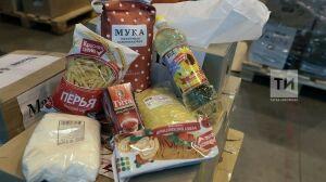 В Татарстане 55 тыс. нуждающихся в помощи получат продуктовые наборы