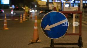 В Казани до середины мая ограничат движение по улице Витера