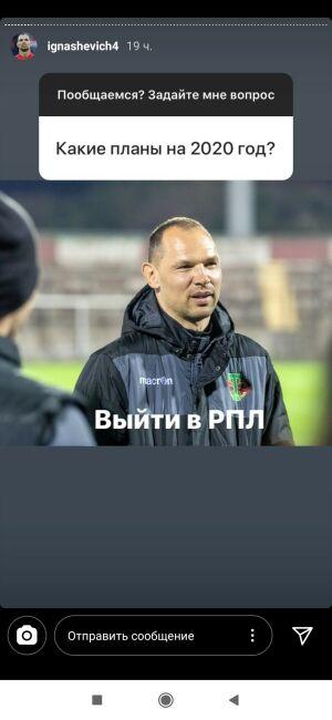 Бывший защитник ЦСКА: Нынешний «Зенит» едва ли смог бы забить «Рубину» Бердыева