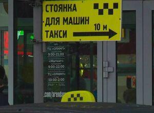 Нижнекамское такси снизило стоимость поездки до 30 рублей