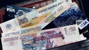 Единый центр кредитования РТ проконсультирует бизнес о кредитных каникулах и льготах