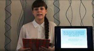 Лаишевская школьница стала призером Всероссийской научной конференции