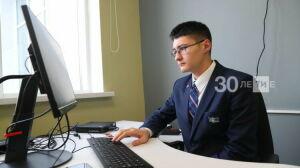 В техникуме Казани рассказали, как контролируется дистанционное обучение студентов