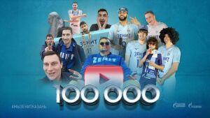 YouTube-канал «Зенита» первым из волейбольных клубов мира собрал 100 тыс. подписчиков