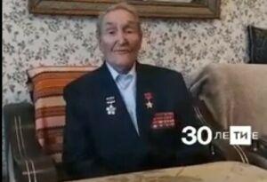 Герой Советского Союза призвал татарстанцев не выходить из дома