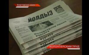 В Апастовском районе волонтеры развозят жителям продукты, лекарства и газеты