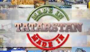 Made in Tatarstan: жителям РТ расскажут о лучших предприятиях и производителях