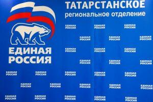 Единороссы Татарстана начали проводить в соцсетях уроки финансовой грамотности