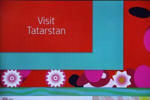 Госкомитет РТ по туризму запускает новые образовательные онлайн-программы
