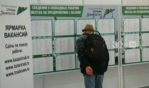 В Менделеевске стало почти на 200 безработных больше