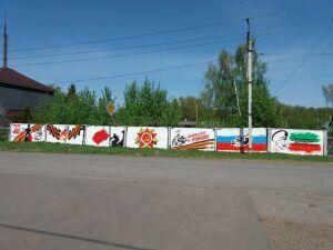 В Болгаре юные художники посвятили граффити Великой Победе