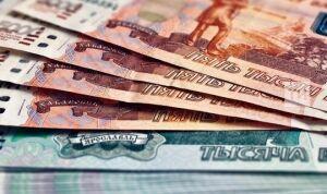 Использование госимущества и земли пополнило бюджет РТ на 142 млн рублей