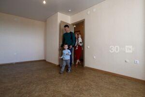 Участники жилищного конкурса из Татарстана пройдут собеседования в Zoom