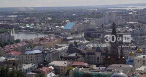 За три года приватизация принесла бюджету Казани более 678 млн рублей