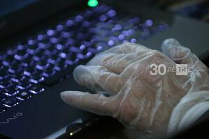 Татарстан удалил базу данных пропусков для выхода из дома при самоизоляции
